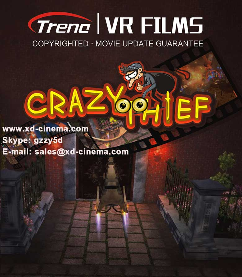 Crazy-Thief-9d-virtual-reality-simulator-movie