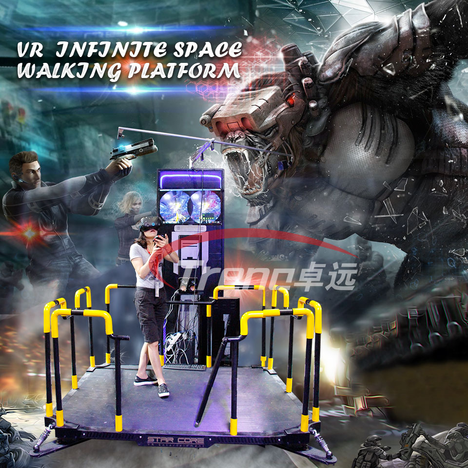 vr-infinite-space-walking-platform-7