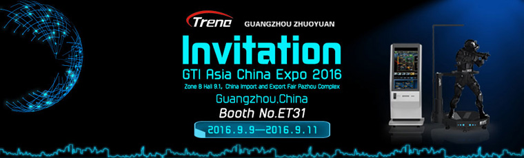 Zhuouan-new-vr-simulator-will-be-shown-in-GTI