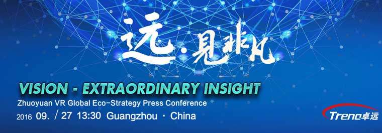 zhuoyuan-vr-simulator-global-eco-strategy-press-conference-1