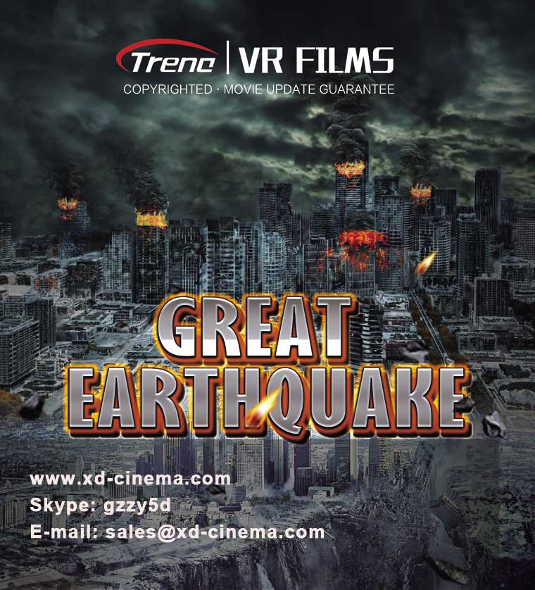 great-earthquake-virtual-reality-movie