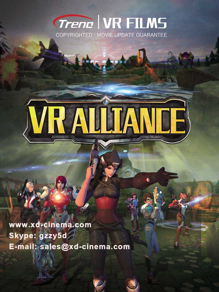 vr-alliance-new-vr-movie