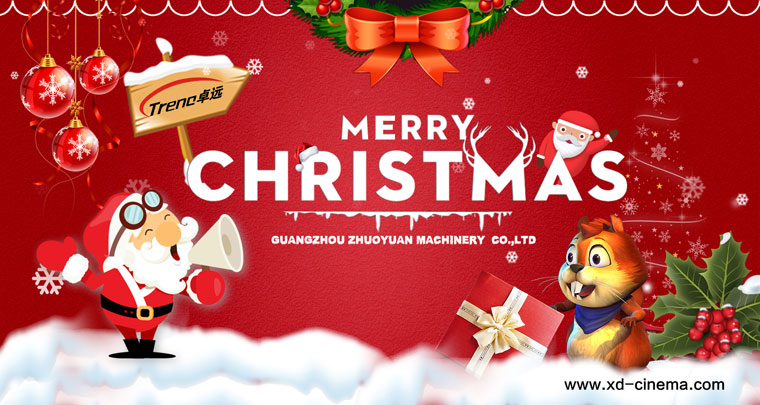 zhuoyuan-virtual-reality-simulator-let-you-have-a-wonderful-christmas-1