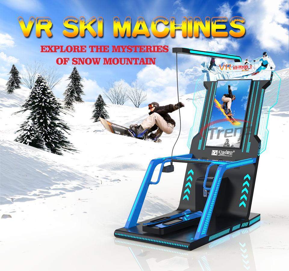 ski simulator machine