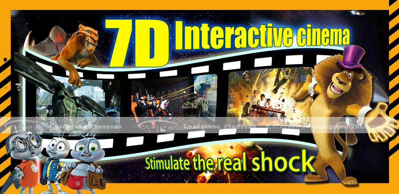 7d interactive cinema