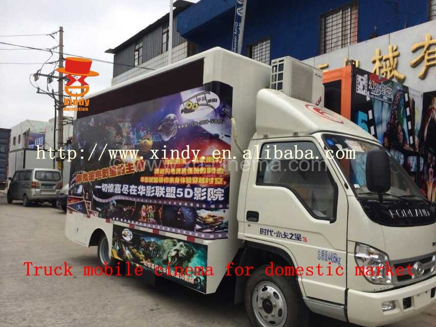 3D, 4D, 5D, 6D, 7D, 9D Truck Mobile Cinema