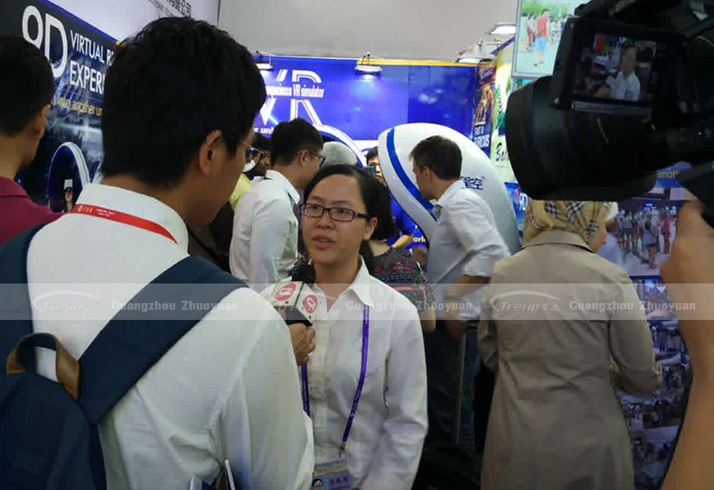 zhuoyuan 9d virtual reality canton fair