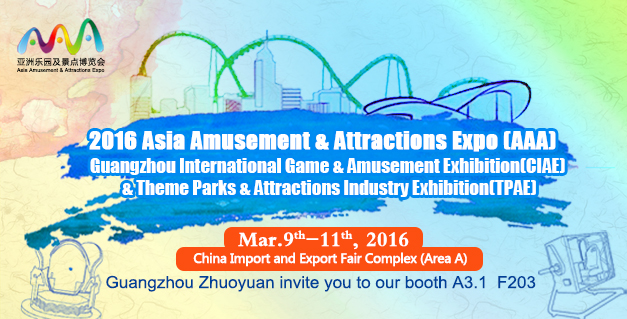 Zhuoyuan new VR products will be shown in 2016 AAA Expo