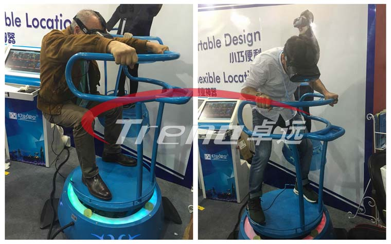 VR Treadmill and Vibrating VR was the main character in Canton Fair )