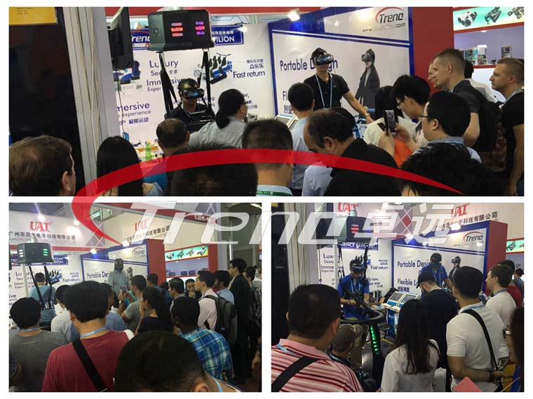 VR Treadmill and Vibrating VR was the main character in Canton Fair (1)