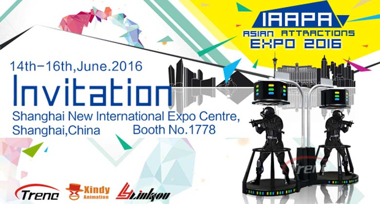 Let's meet in Zhuoyuan virtual reality products booth AEE 2016 (2)