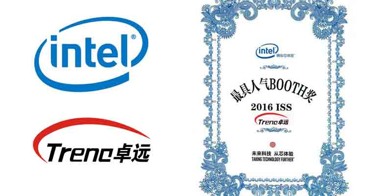 Zhuoyuan VR products were the big winner in Intel Summit 1