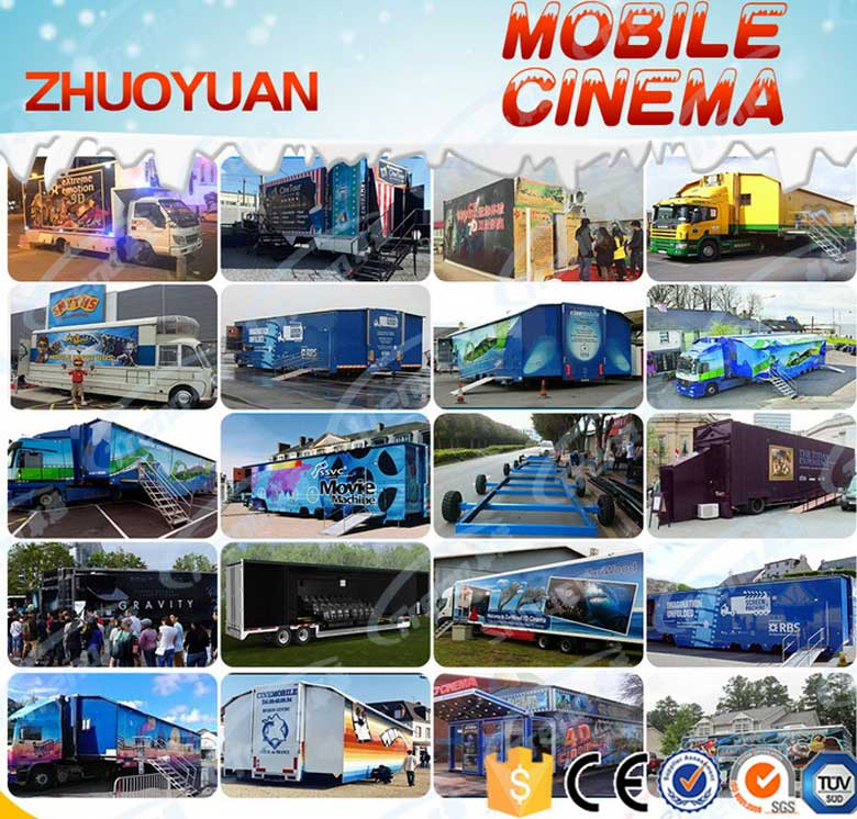 Let's-drive-the-mobile-cinema-to-everywhere