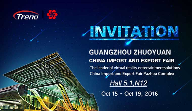 linkyou-hot-sale-vr-product-will-be-shown-in-the-120th-canton-fair-1
